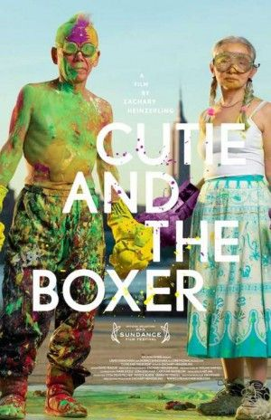 Cutie_and_the_Boxer-538454292-large