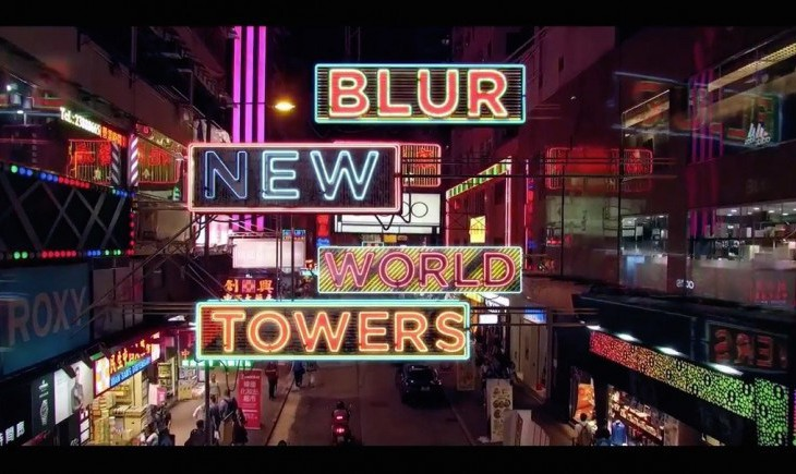 Blur - New World Towers documental