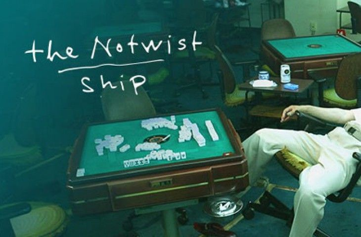 The Notwist Ship